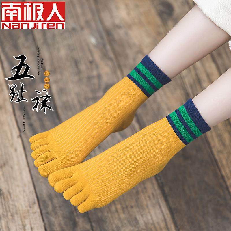 五指袜女士棉袜可爱日系短袜女防臭棉短船袜五趾袜子春秋中长筒袜