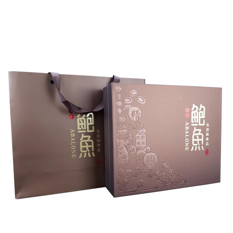 鲍鱼包装盒高档鲍鱼礼盒一斤装高档鲍鱼盒子海鲜干货礼品盒鲍鱼盒