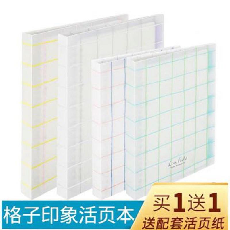 国誉活页本KOKUYO格子印象小清新可拆卸外壳笔记本子A5/B5大