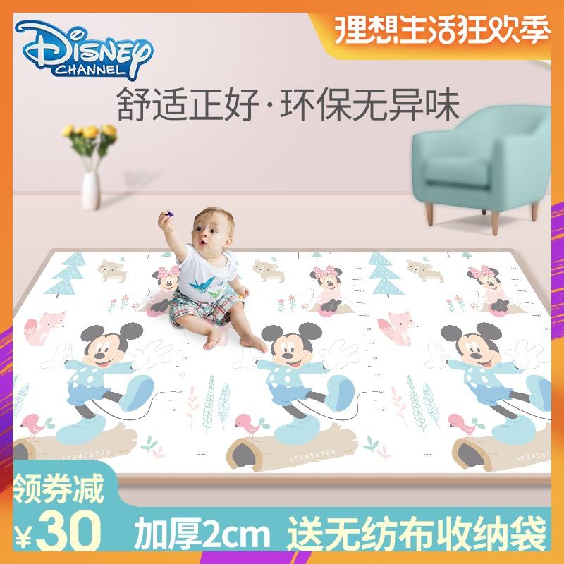 迪士尼xpe爬爬垫加厚家用婴儿客厅无味2cm儿童垫子地垫宝宝爬行垫