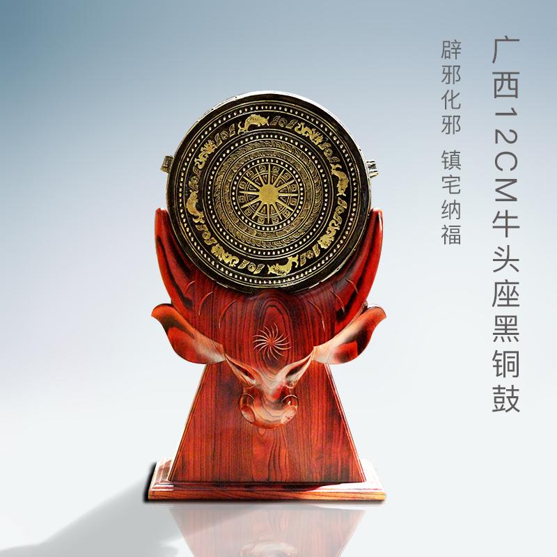广西12cm黑铜鼓牛头座办公室摆件民族手工艺礼品中国特色工艺品