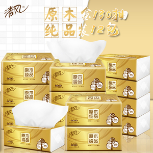Breeze pumping paper logs gold 3 layers 130 pumping 12 packs of facial tissue pumping napkins affordable facial tissues
