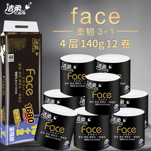 Jierou face roll paper black face roll paper 4-layer 140g12 roll whole household toilet paper affordable roll paper