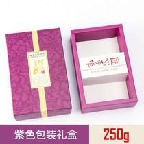 阿胶糕包装盒固元膏礼盒纯手工礼品盒手提袋高档装阿胶糕的空盒子