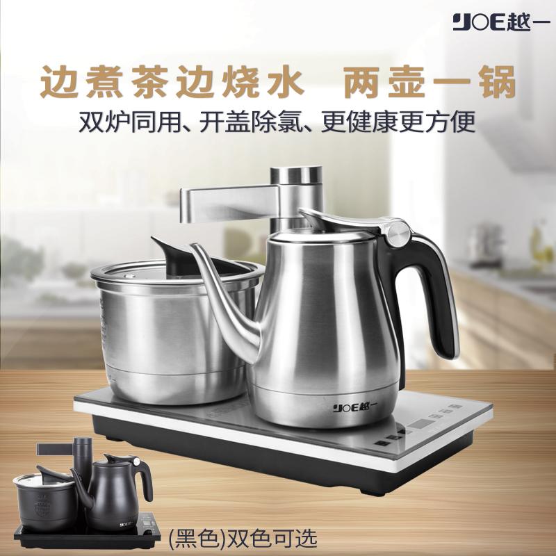 越一A6全自动电热烧水壶1.2大容量变频恒温泡茶消毒煮茶双炉同用