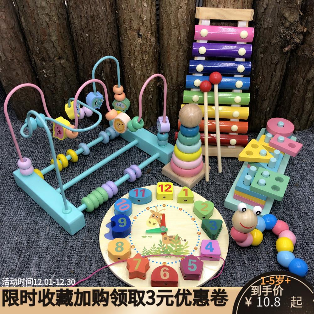 婴儿童绕珠6一12个月宝宝串珠早教益智力玩具男女孩积木1-2周3岁0