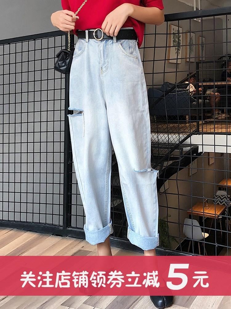 浅色牛仔裤女破洞高腰网红老爹萝卜裤薄款宽松显瘦哈伦九分直筒裤