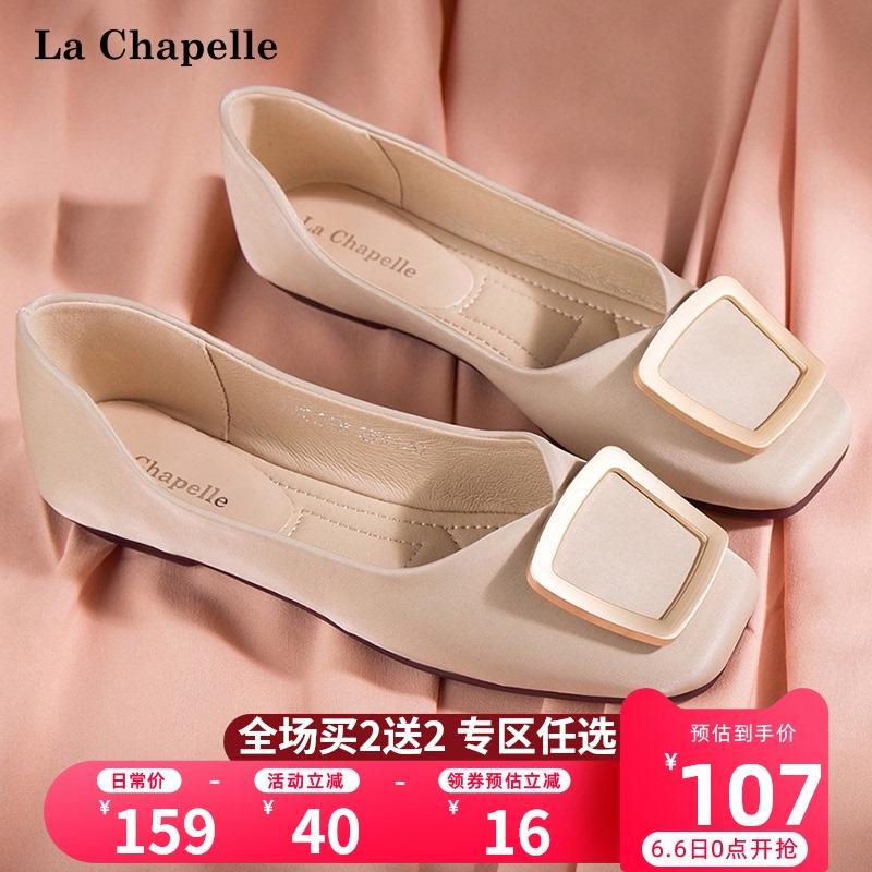 拉夏贝尔豆豆女鞋子春季新款方扣浅口舒适平底一脚蹬单鞋软底瓢鞋