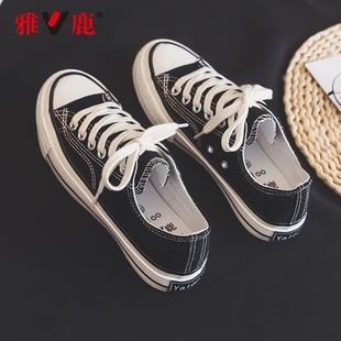 雅鹿2020夏季新款帆布鞋女ulzzang百搭低帮板鞋学生平底轻便布鞋