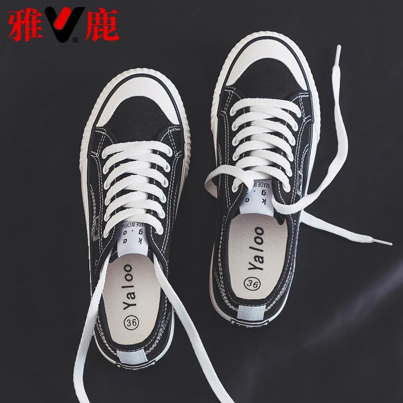 雅鹿女鞋百搭小白鞋女2019秋款潮鞋帆布鞋新款韩版复古港味板鞋子优惠券