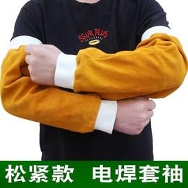套袖用品专用烧肘部防护用品手臂套隔热袖套袖头服男电焊防护用品