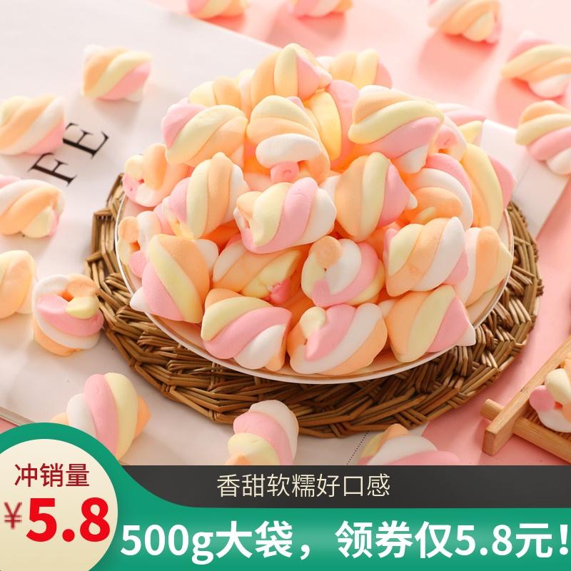 棉花糖500g袋装网红糖果蛋糕装饰diy彩虹麻花软糖大包装儿童零食