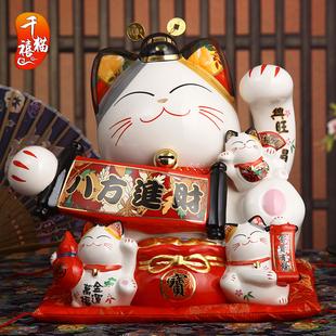 三十而已招财猫摆件大号店铺开业发财创意礼品陶瓷储蓄罐家居饰品