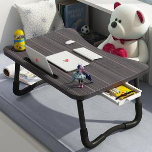 床上书桌家宿舍卧室坐地可折叠懒人简易轻便学生学习写字用小桌子