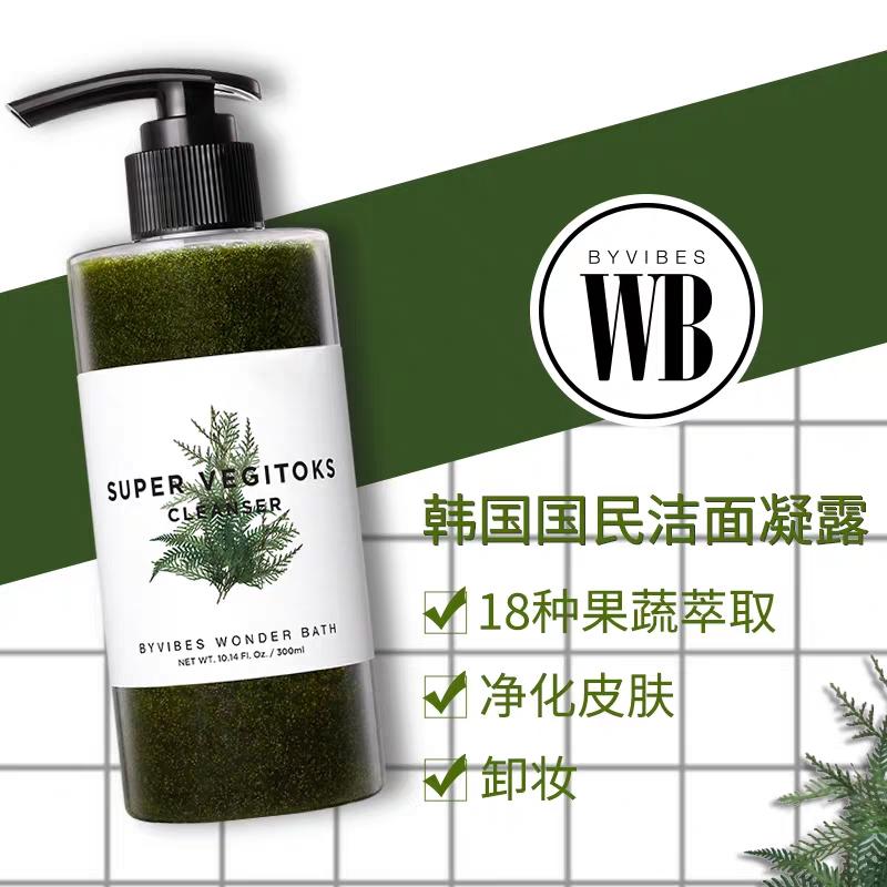 韩国WB菲凡芭丝绿果蔬精华泡泡洗面奶洁面泡沫卸妆二合一洁面慕斯