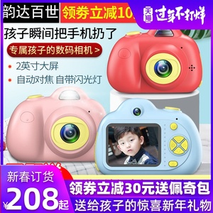 Children's digital camera can take pictures HD simulation 20 million fans SLR boy and girl toys birthday gift