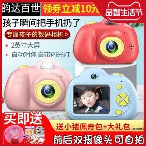 儿童数码照相机可拍照高清仿真2000万迷小单反男女孩玩具生日礼物