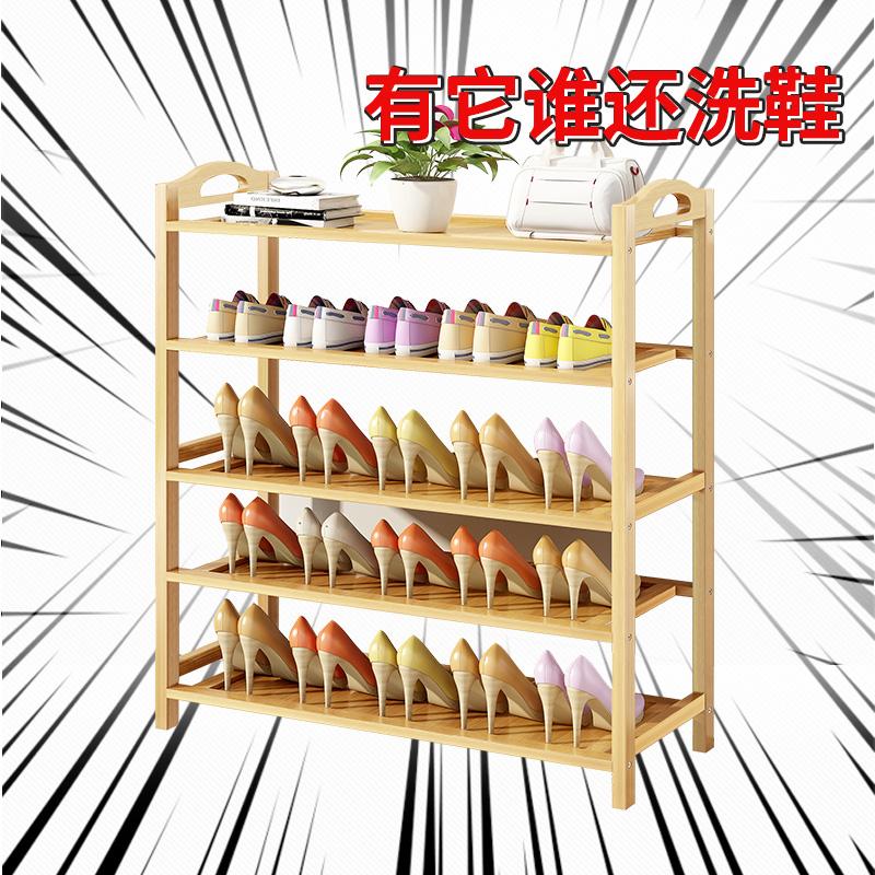鞋架简易门口家用收纳神器鞋柜多层经济型防尘宿舍置物架放鞋架子优惠券