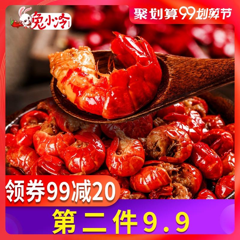 麻辣小龙虾尾熟食即食非灌装罐头虾尾香辣味虾球十三香小海鲜盒装