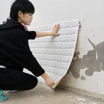 自粘墙纸防水壁纸3d立体墙贴客厅卧室装饰贴纸宿舍墙纸幼儿园壁纸