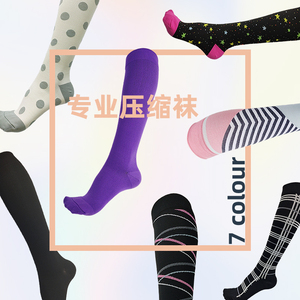 Airy female boxer professional sports fitness running marathon cycling long legs calf high compression female socks