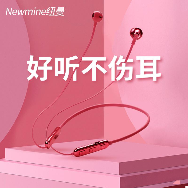 纽曼C6运动蓝牙耳机无线跑步双耳入耳头戴式运动型超长待机耳麦男女适用华为vivo苹果小米颈挂脖式女生款可爱