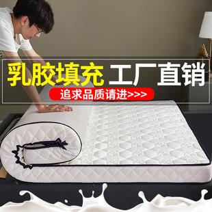 乳胶软垫家用定制学生宿舍单人床垫