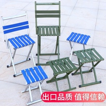 折叠凳子马扎便携靠背结实户tu10钓鱼椅rx折叠椅家用板凳