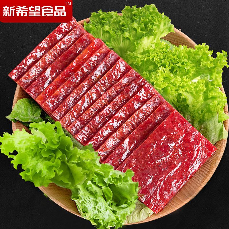 新希望原香猪肉脯肉食熟食即食猪肉铺靖江特产单独小包装肉铺干