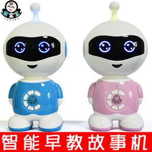 Le baby intelligent small C robot children's toys can voice conversation mp3 story early education accompanying reading learning machine