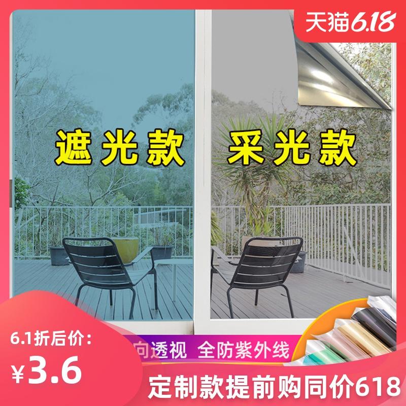 隔热膜窗户遮光贴纸单向透视防窥玻璃贴膜家用阳台窗贴防晒遮光贴