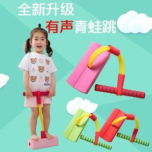 儿童青蛙跳玩具幼儿园小学生弹跳感统训练器材蹦跳杆弹跳鞋跳跳杆