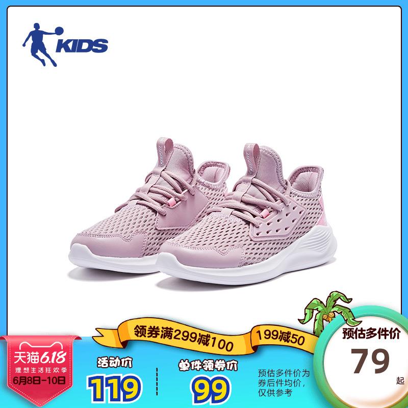 乔丹女童鞋子2020夏季款新款时尚软底网面跑步鞋中大童儿童运动鞋