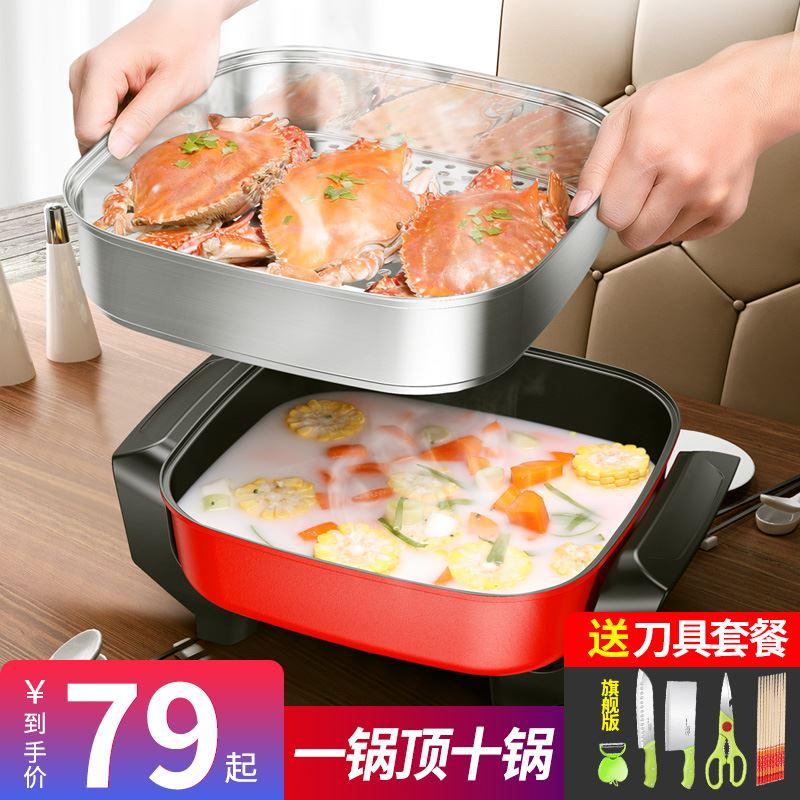 家用电火火锅锅厨房电器多功能4人-6人电火窝埚小家电新款炒
