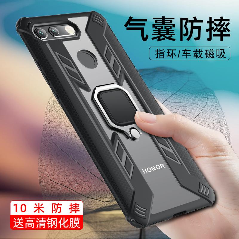 华为荣耀20手机壳V20防摔honor 20pro保护套硅胶个性潮流带支架