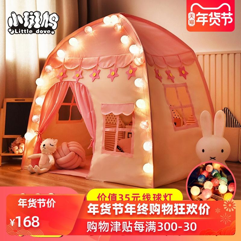 儿童帐篷游戏屋室内家用公主女孩生日礼玩具屋小孩房子梦幻小城堡