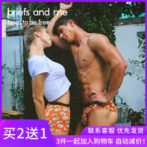 briefs and me Grilled Pork Modal Boxer Lingerie Couple Triangle Panties Men's Ice Silk Aro Pants