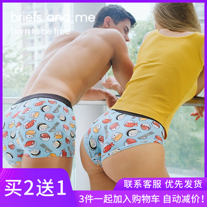 briefs and me Sushi Story Girl Panties Low Waist Boxer Men's Lovers Underwear