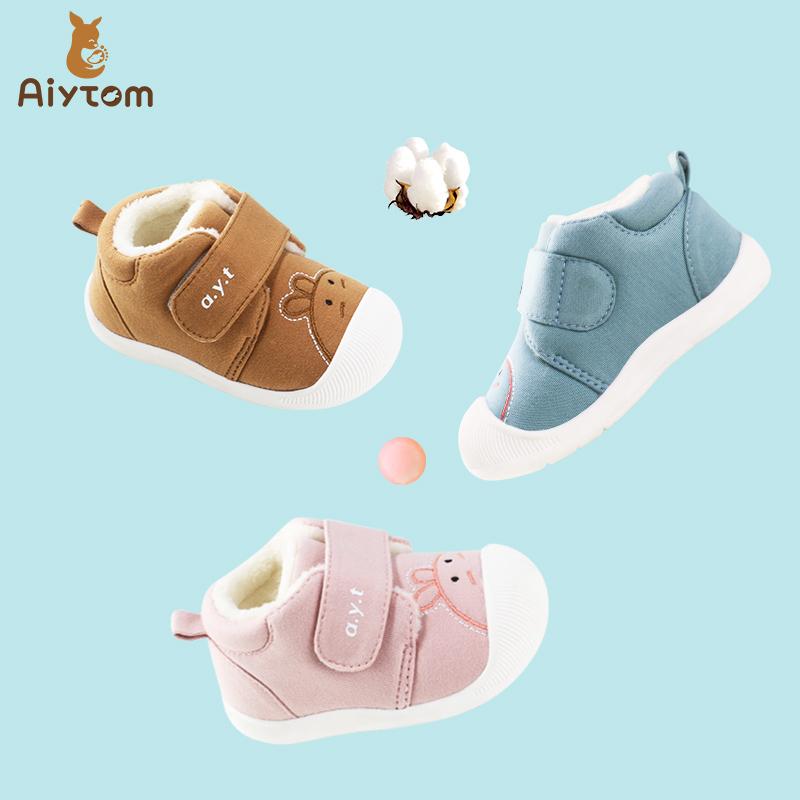 爱婴童婴儿软底学步鞋男女宝宝鞋子1-2-3-4岁秋冬童鞋运动鞋加绒