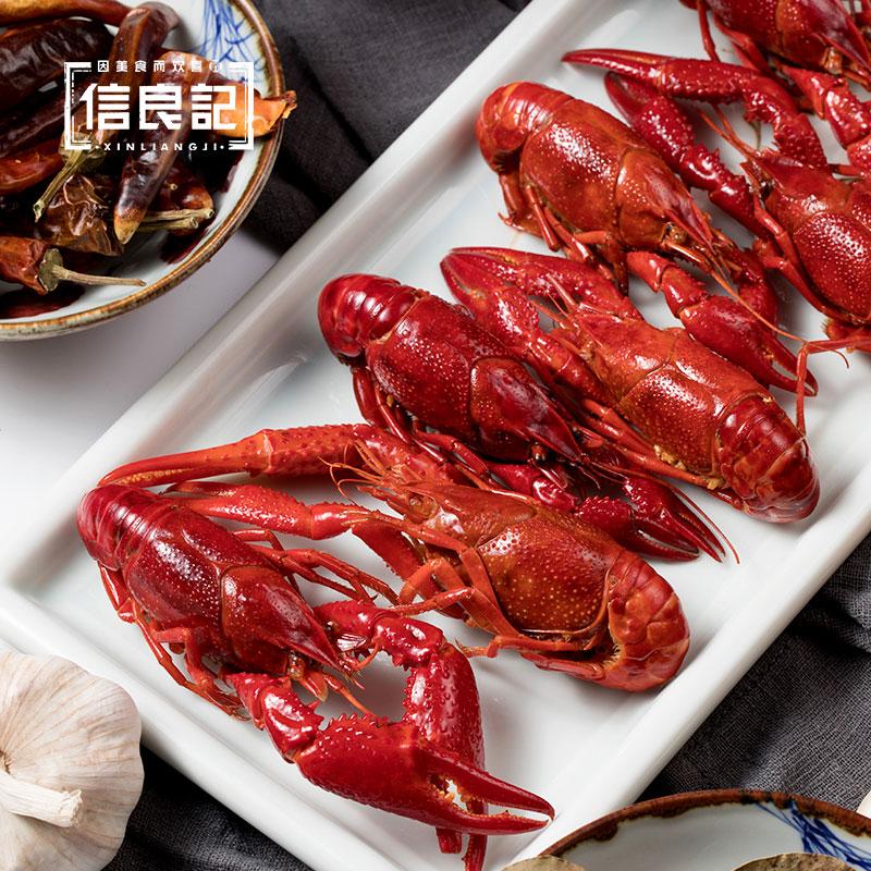 【三盒装】信良记麻辣蒜香中号4-6钱小龙虾 600g*3盒 净虾1.5kg