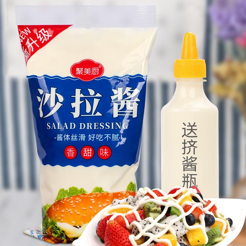 沙拉酱家用 水果蔬菜香甜萨拉酱色拉酱沙拉寿司汉堡沙拉酱
