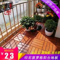 牧坊菠蘿格戶外陽台地板室外花園露台庭院浴室防腐木拼接DIY地板