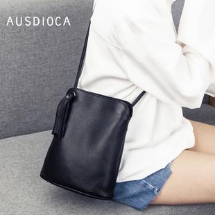 手机包女斜挎迷你小包包真皮水桶包夏天时尚百搭软皮包竖型小挎包图片