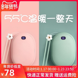 Warm hand treasure charging treasure two-in-one dual-use usb mini multi-function portable female heating hot hand egg winter hand warming artifact self-heating large-capacity student hand warmer gift