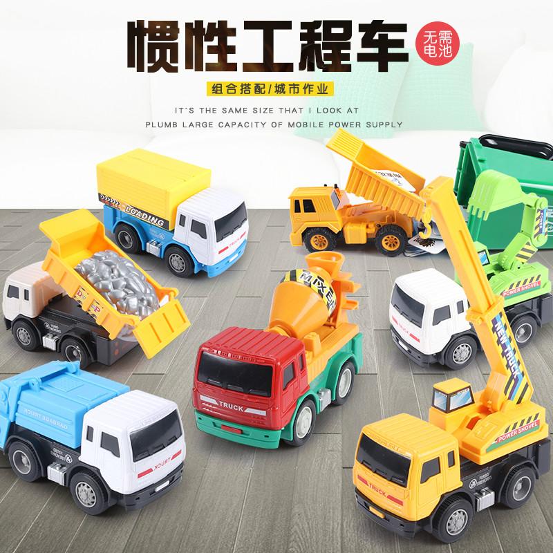 玩具车儿童工程车套装宝宝惯性挖掘机搅拌机挖土机飞机小汽车男孩