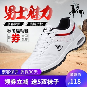 Genuine Neike Paul men's shoes white shoes 2019 new autumn and winter sports shoes tide shoes casual shoes increased shoes