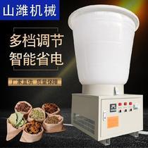 家用花椒烘干机脱水300斤烤花椒机花椒机械除湿恒温产业药材智能