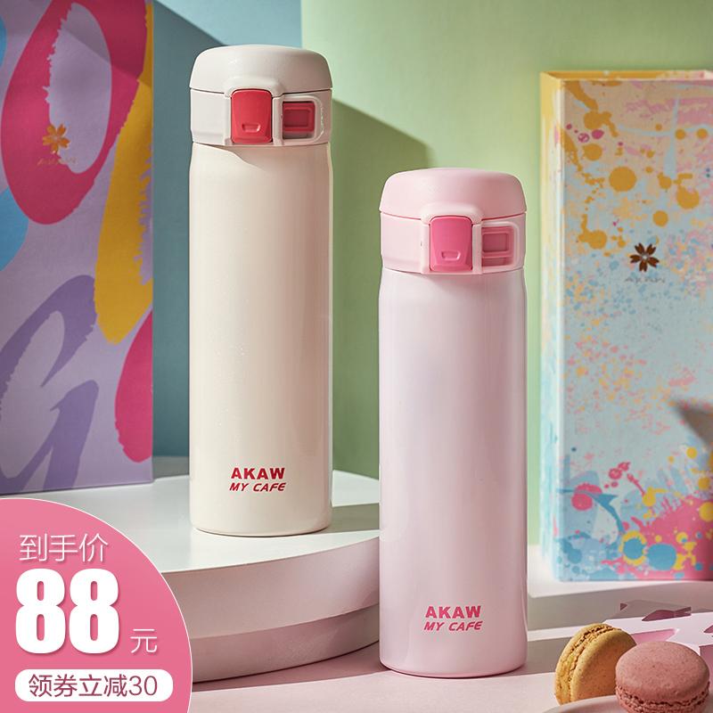 日本AKAW爱家屋保温杯女士便携泡茶水杯子学生创意可爱随手杯文艺