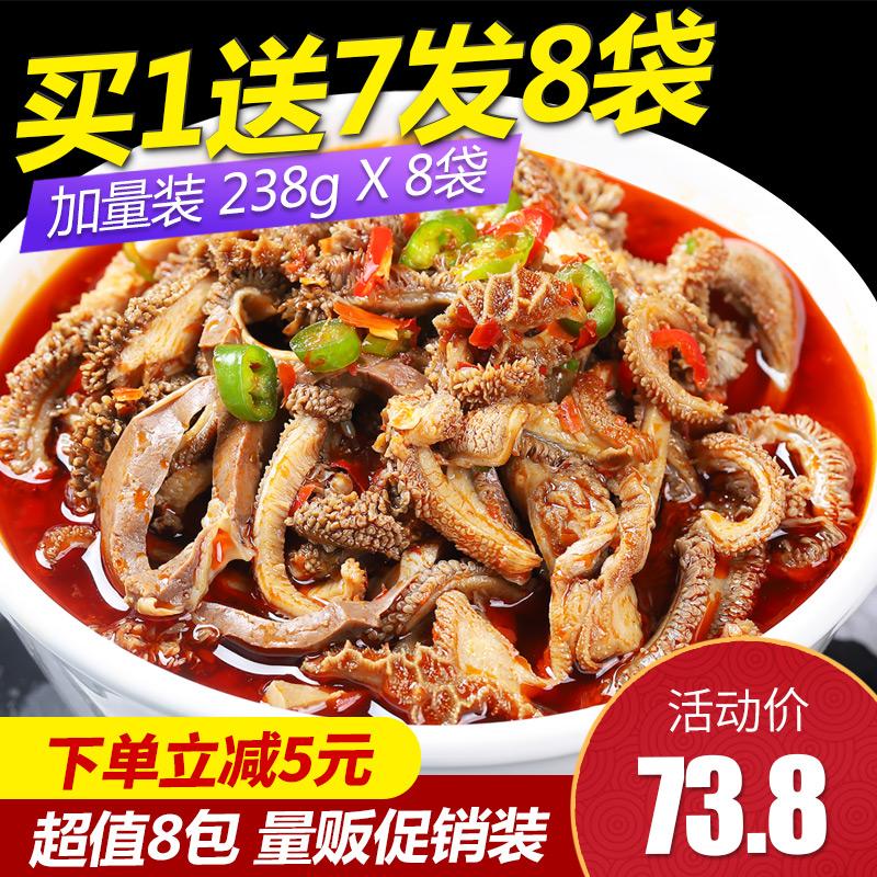 速食羊杂汤内蒙古特产羊杂碎羊肉汤羊汤即食真空新鲜熟食特色小吃