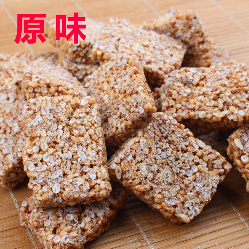 安徽特产炒米糖 米花糖红薯麦芽糖 冻米糖花生糖小吃零食